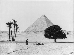 The Great Pyramid, from the plain